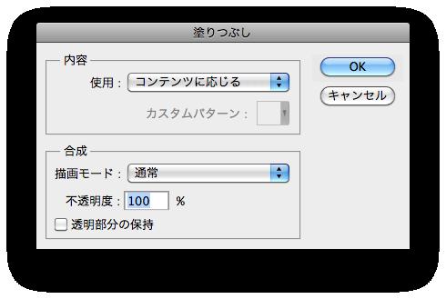 100812_nishi_tool1.png