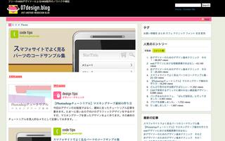 07 desigh.blog.png