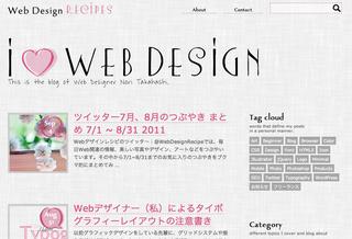 Webデザインレシピ.png