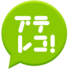 icon_atereko_512_512.png