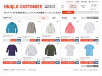 customizeflash_3.jpg