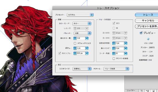 db_jpg