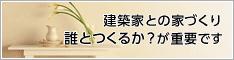 db_ogura_banner.png