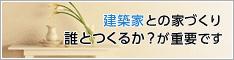 db_ogura_banner_blue.png