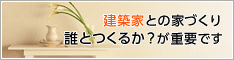 db_ogura_banner_orange.png