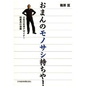 db_ogura_book_ume.jpg