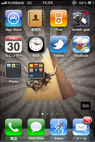 iphone_sekine.PNG