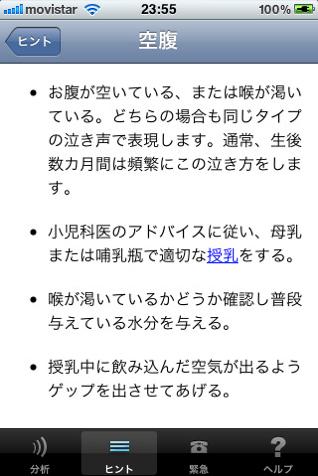 nezi_101007_6.jpg