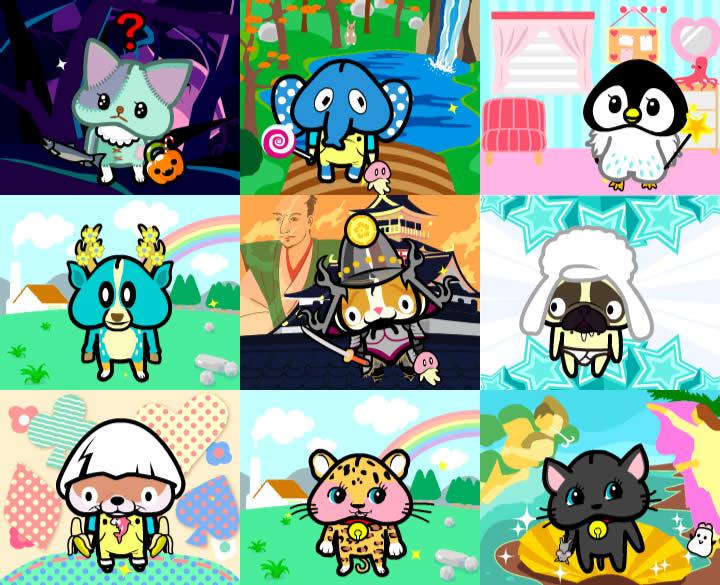 konchi_animal.jpg