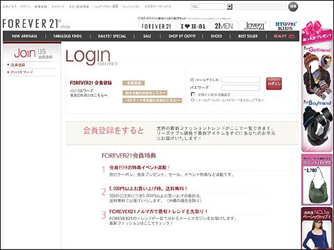 login_21.jpg