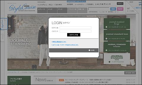 login_sc.jpg