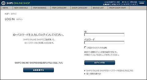 login_ships.jpg