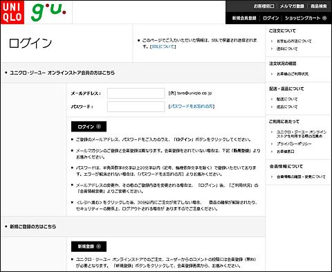 login_uni.jpg