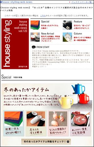 mail_dinos.jpg