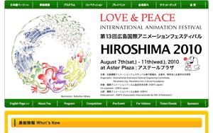 hiroshima.png