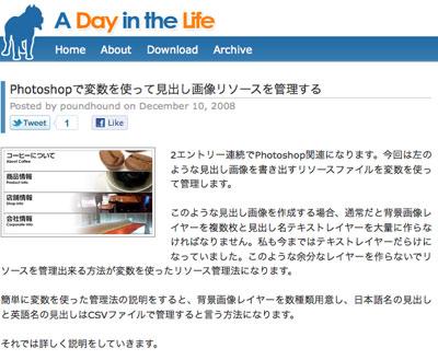 slice_04.jpg