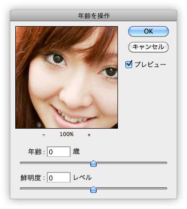 april2011_03_01_a.jpg