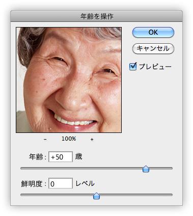 april2011_03_01_b.jpg