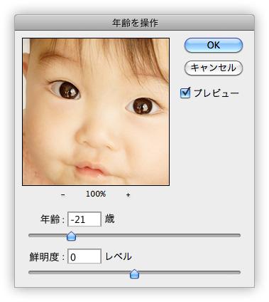 april2011_03_01_c.jpg
