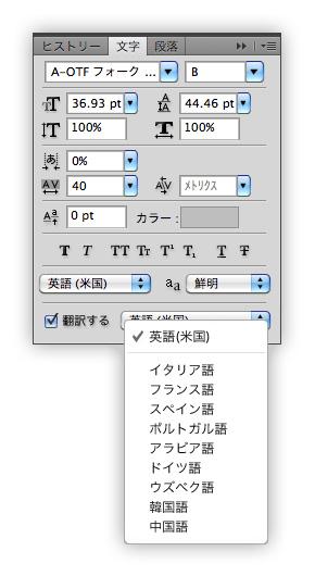 april2011_04_01.jpg