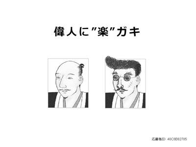 final_rakugaki.jpg