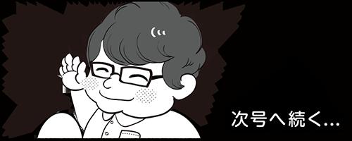 comic-3.png