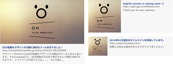 facebook-ogp-8.png