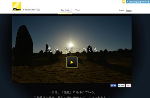 Nikon_Brand_Story_
