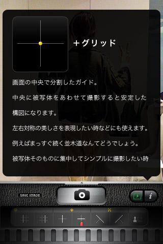 nishikawa_100917_001.jpg