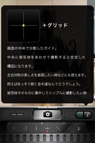 nishikawa_100917_002.jpg
