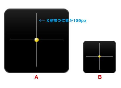 nishikawa_100917_003.jpg