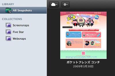 tips_090331_furukawa_3.jpg