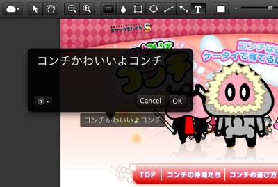 tips_090331_furukawa_4.jpg