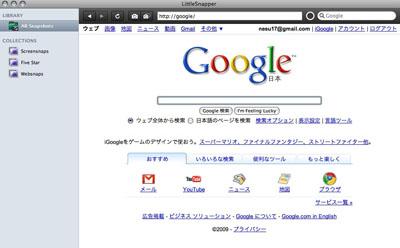 tips_090331_furukawa_5.jpg